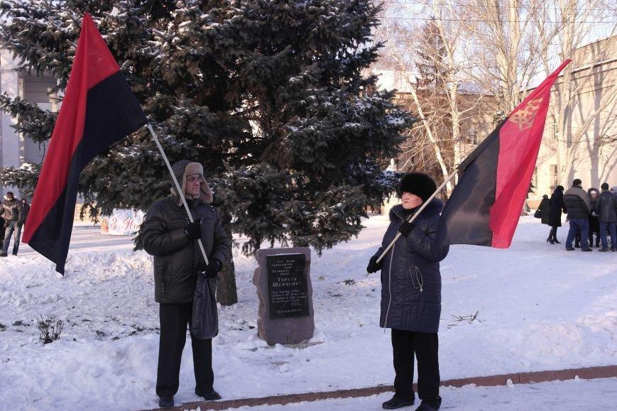 В Красноармейске состоялось патриотическое шествие, приуроченное ко дню рождения Степана Бандеры, фото-7