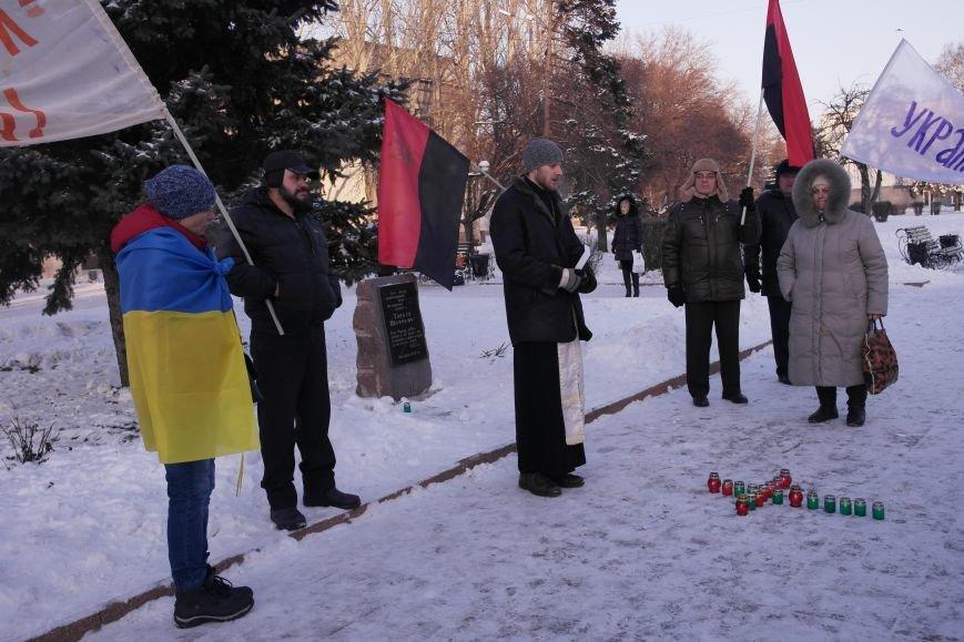 В Красноармейске состоялось патриотическое шествие, приуроченное ко дню рождения Степана Бандеры, фото-13