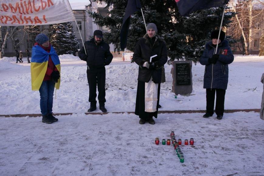 В Красноармейске состоялось патриотическое шествие, приуроченное ко дню рождения Степана Бандеры, фото-14
