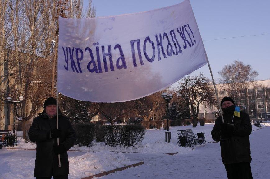 В Красноармейске состоялось патриотическое шествие, приуроченное ко дню рождения Степана Бандеры, фото-8