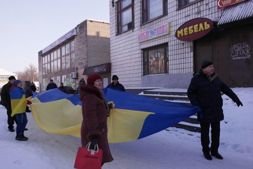 В Красноармейске состоялось патриотическое шествие, приуроченное ко дню рождения Степана Бандеры, фото-2