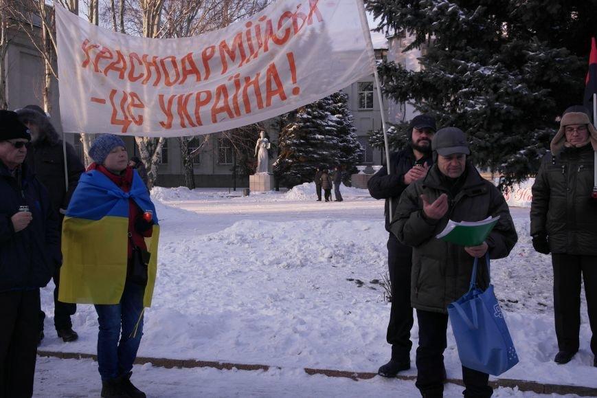 В Красноармейске состоялось патриотическое шествие, приуроченное ко дню рождения Степана Бандеры, фото-9
