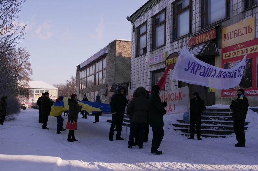 В Красноармейске состоялось патриотическое шествие, приуроченное ко дню рождения Степана Бандеры, фото-1