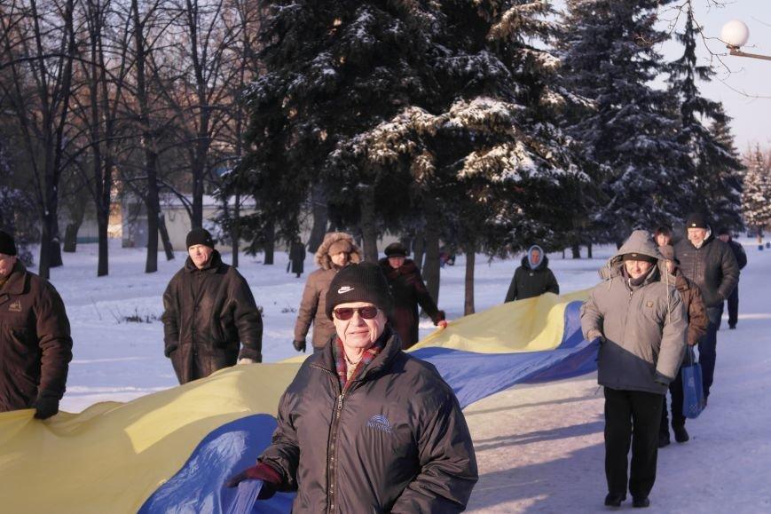 В Красноармейске состоялось патриотическое шествие, приуроченное ко дню рождения Степана Бандеры, фото-3