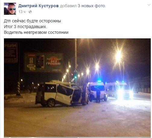 Минулого вечора у Київському районі Полтави мікроавтобус потрапив у ДТП (ФОТО) (фото) - фото 1