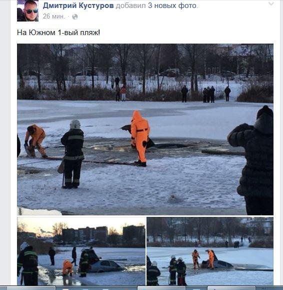 лед Снимок