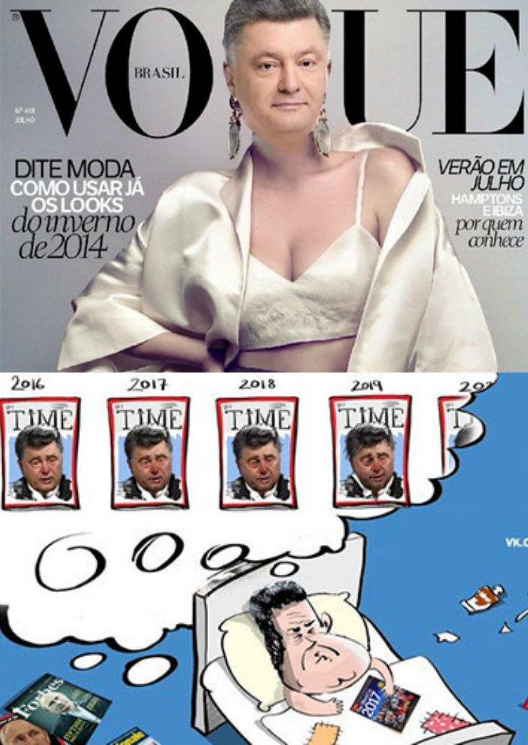 Петро Порошенко став героєм фотожаб через пост фейкової обкладинки The Economist (Фото) (фото) - фото 1