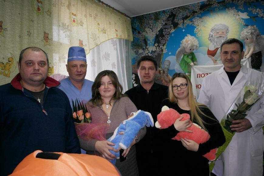 В Красноармейске поздравили семьи первых новорожденных 2016 года, фото-9