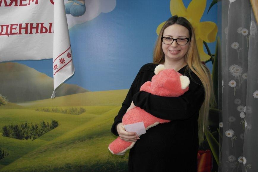 В Красноармейске поздравили семьи первых новорожденных 2016 года, фото-6