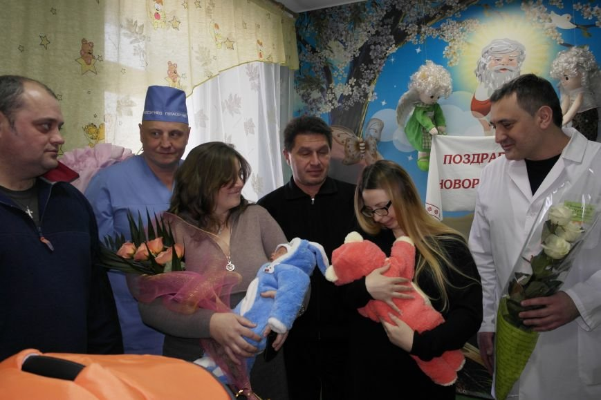 В Красноармейске поздравили семьи первых новорожденных 2016 года, фото-14