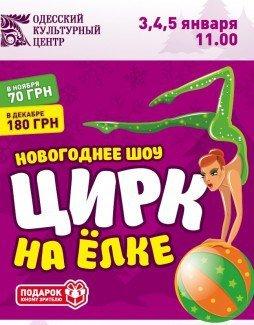Шпаргалка: как устроить семейный досуг сегодня в Одессе? (фото) - фото 3