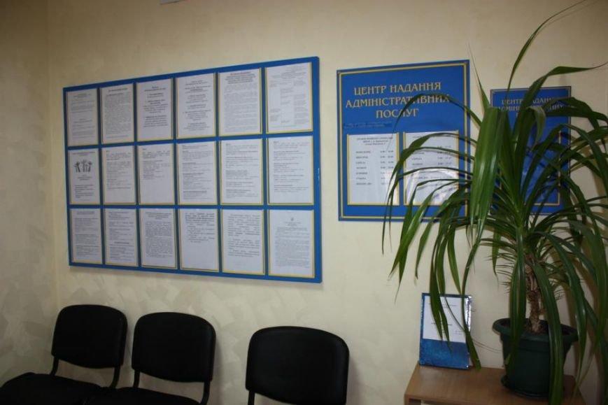 На правобережье Кременчуга заработало отделение ЦПАУ (ФОТО), фото-3