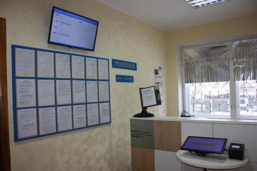 На правобережье Кременчуга заработало отделение ЦПАУ (ФОТО), фото-2