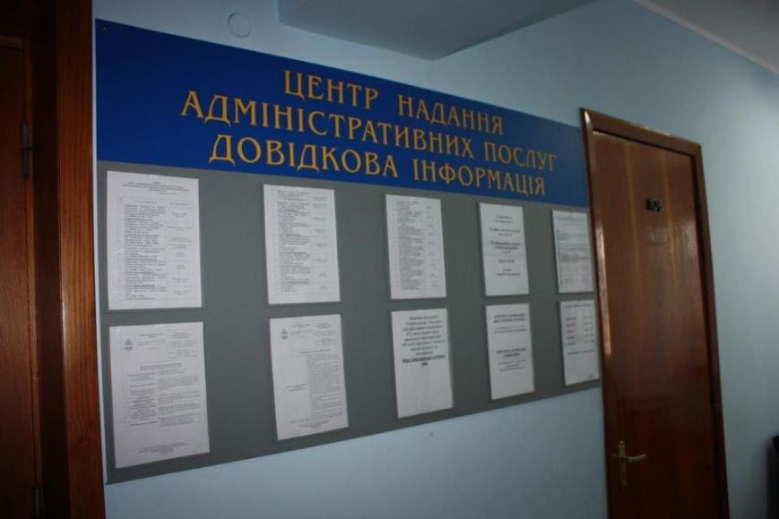 На правобережье Кременчуга заработало отделение ЦПАУ (ФОТО), фото-1