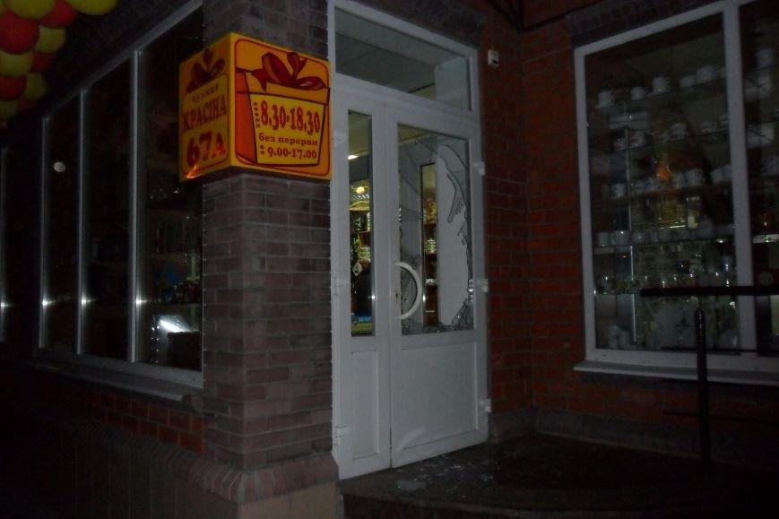 Кременчугский вор при помощи кирпича мог обокрасть магазин за несколько минут (ФОТО), фото-4