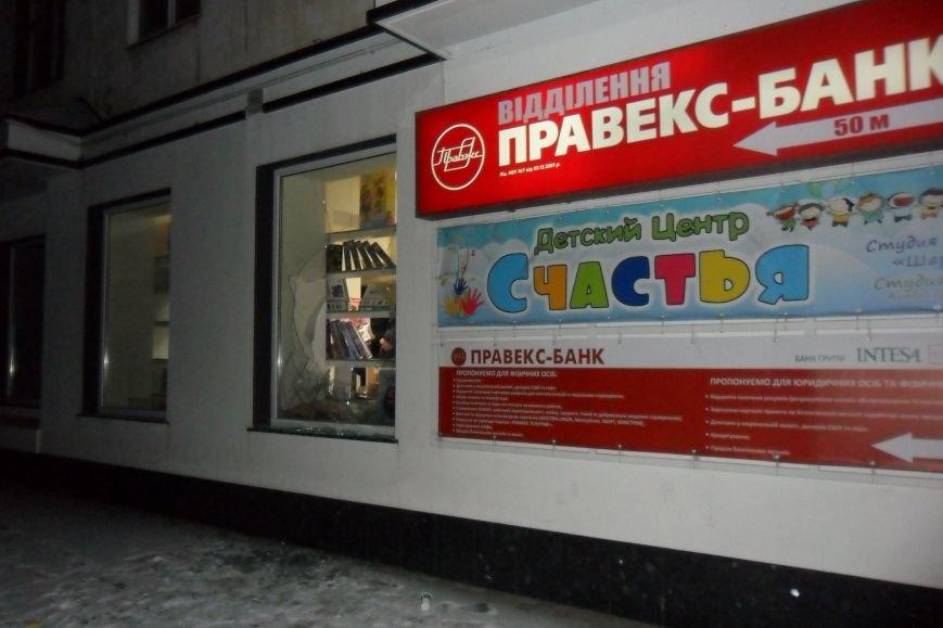 Кременчугский вор при помощи кирпича мог обокрасть магазин за несколько минут (ФОТО), фото-9