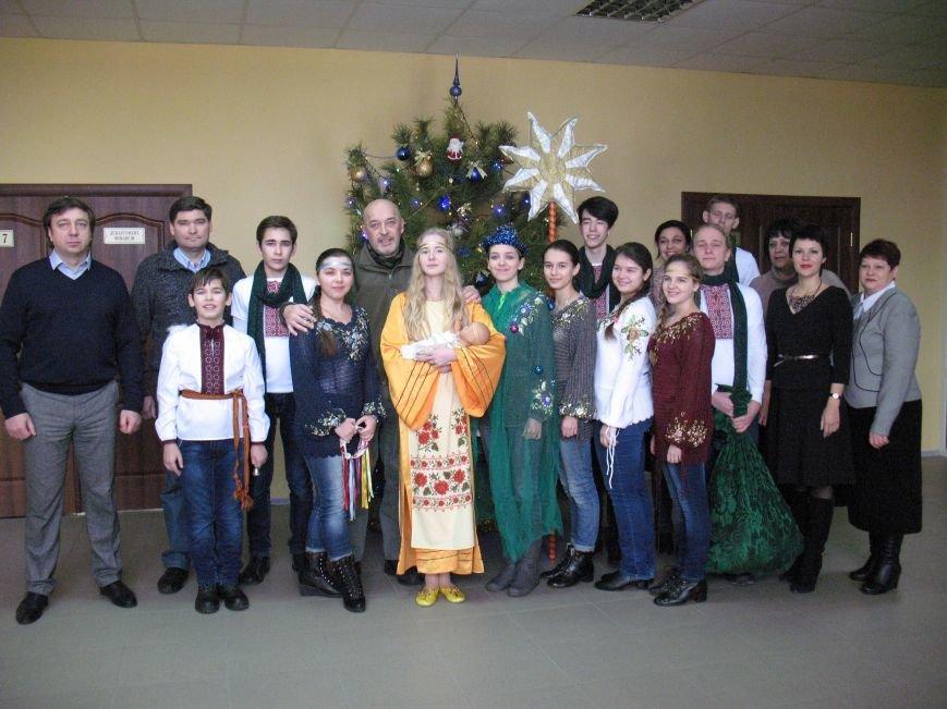 В Северодонецке дети пришли с колядками к Георгию Туке (Фото) (фото) - фото 3