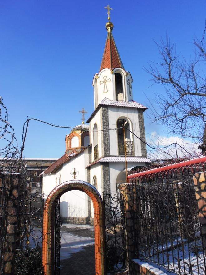 В Криворожской колонии № 80 заключенные исповедались и причастились в День Анастасии Узорешительницы (ФОТО) (фото) - фото 1