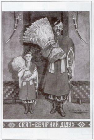 Старі українські різдвяні листівки: як вони виглядали (ФОТО) (фото) - фото 1