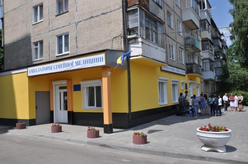 2015 рік у Львові: зміни в медицині (фото) - фото 2