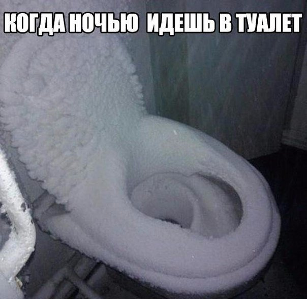 Как макеевские соцсети отреагировали на ситуацию с отключением газа (фото) - фото 2