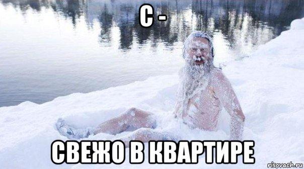 Как макеевские соцсети отреагировали на ситуацию с отключением газа (фото) - фото 5
