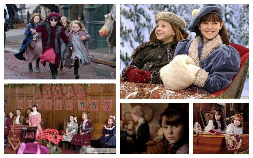 Макеевчанам - 10 лучших рождественских фильмов (фото) - фото 8