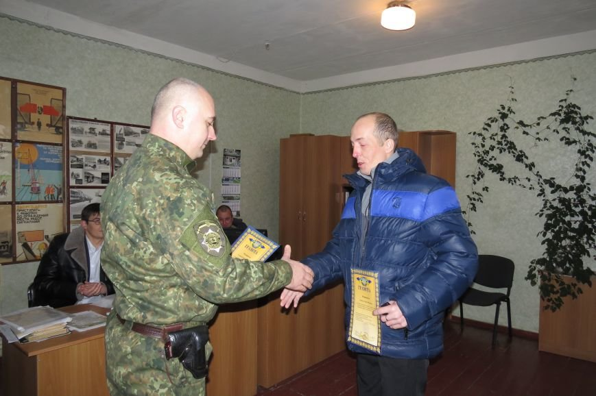 Димитровская полиция отблагодарила бдительных сотрудников ООО