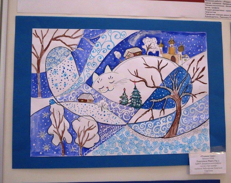 Юные художники Днепропетровска создают рождественскую сказку (ФОТО) (фото) - фото 2