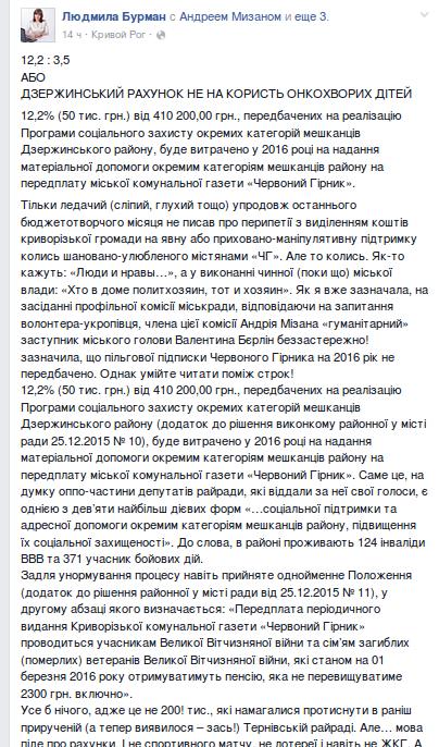 Screenshot - 06.01.2016 - 10:56:45