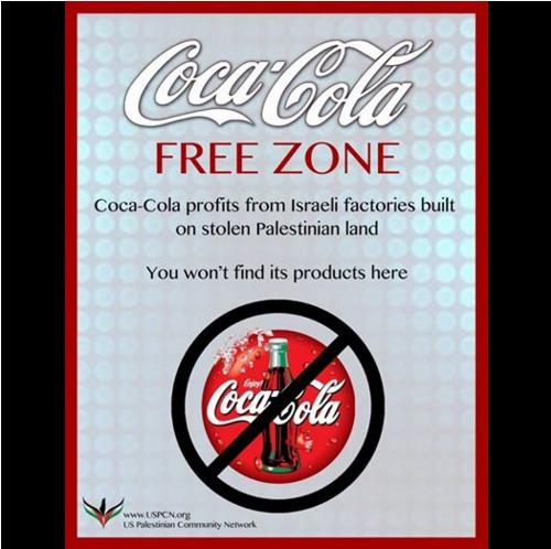 Из-за незнания географии Coca-Cola может поплатиться потерей миллионов украинских потребителей, фото-14