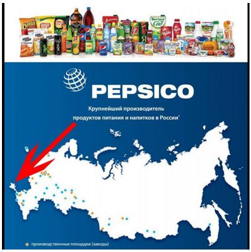 Из-за незнания географии Coca-Cola может поплатиться потерей миллионов украинских потребителей, фото-13