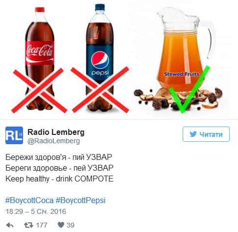 Из-за незнания географии Coca-Cola может поплатиться потерей миллионов украинских потребителей, фото-11