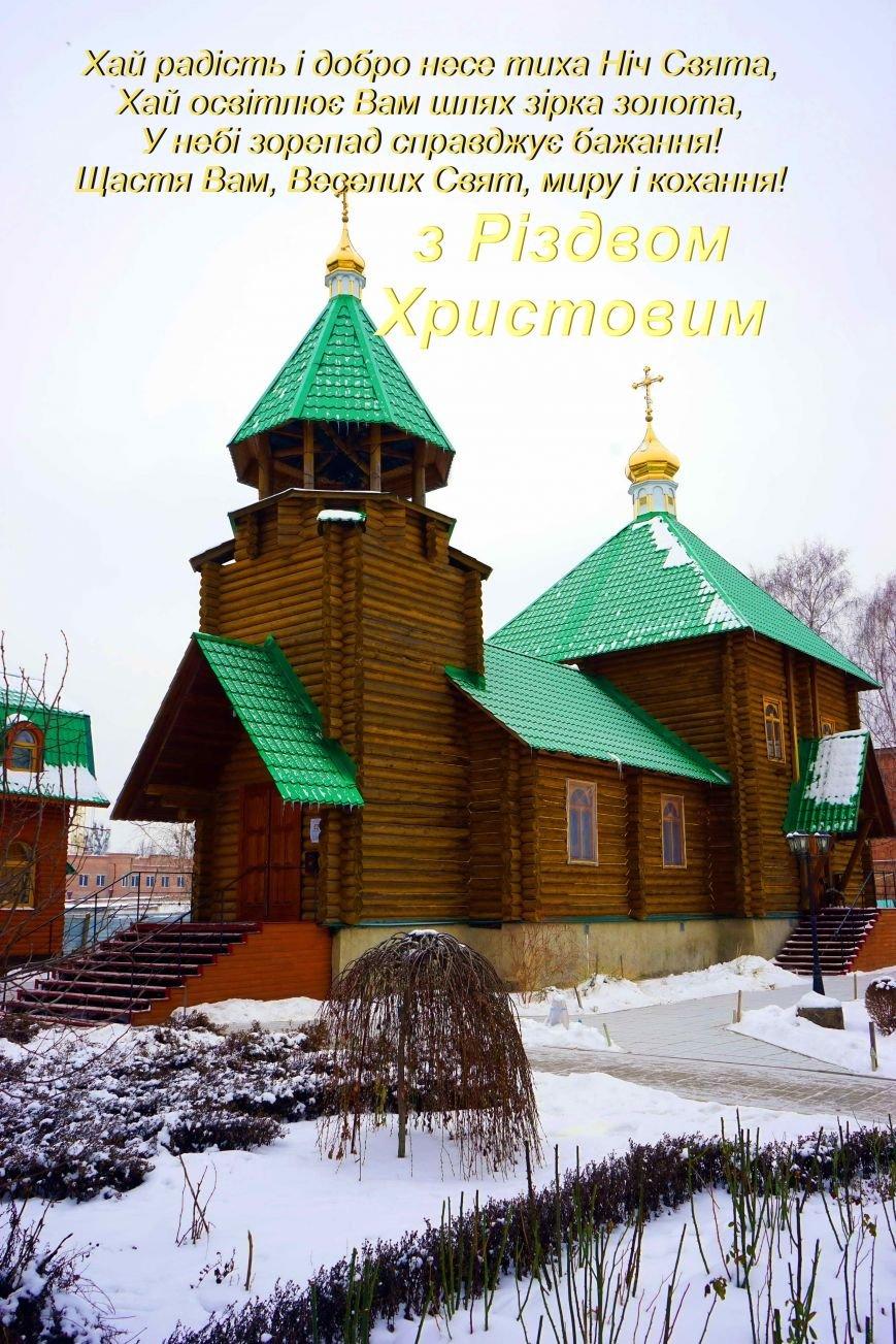 Як Полтава збирається зустрічати Святвечір (фото) - фото 3