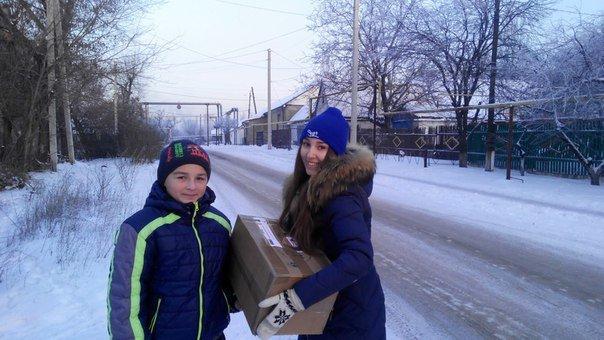 Молодежь Димитрова передала детишкам новогодние и рождественские подарки от УГКЦ Ирландии, фото-2