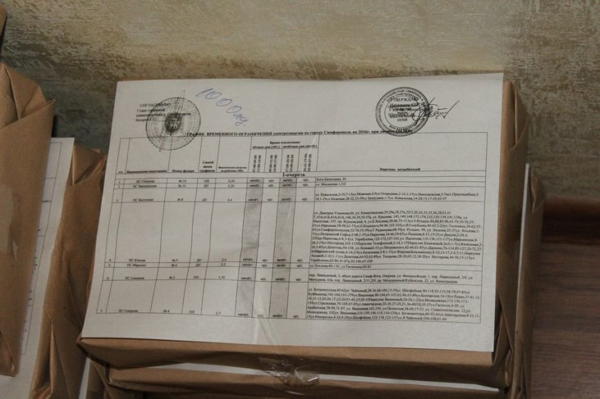 В Симферополе начали раздавать листовки с графиком отключений света (ФОТО) (фото) - фото 3