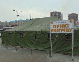 Пункты обогрева действуют на КПВВ около Мариуполя (ФОТО) (фото) - фото 1