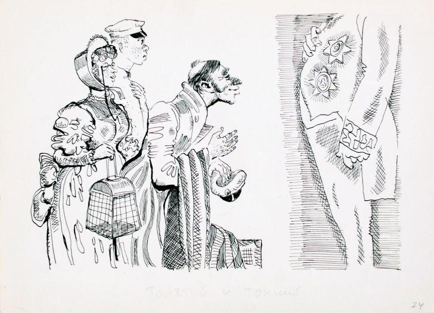 Кіровоградців запрошують на моновиставу заслуженого артиста України Юрія Жеребцова (фото) - фото 1