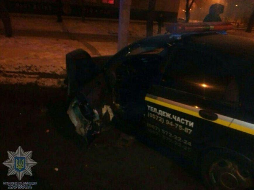 В Харькове произошло лобовое ДТП: есть пострадавшие (ФОТО), фото-1