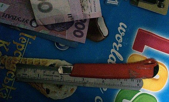 В Днепропетровске задержана группа фальшивомонетчиков (фото) - фото 4