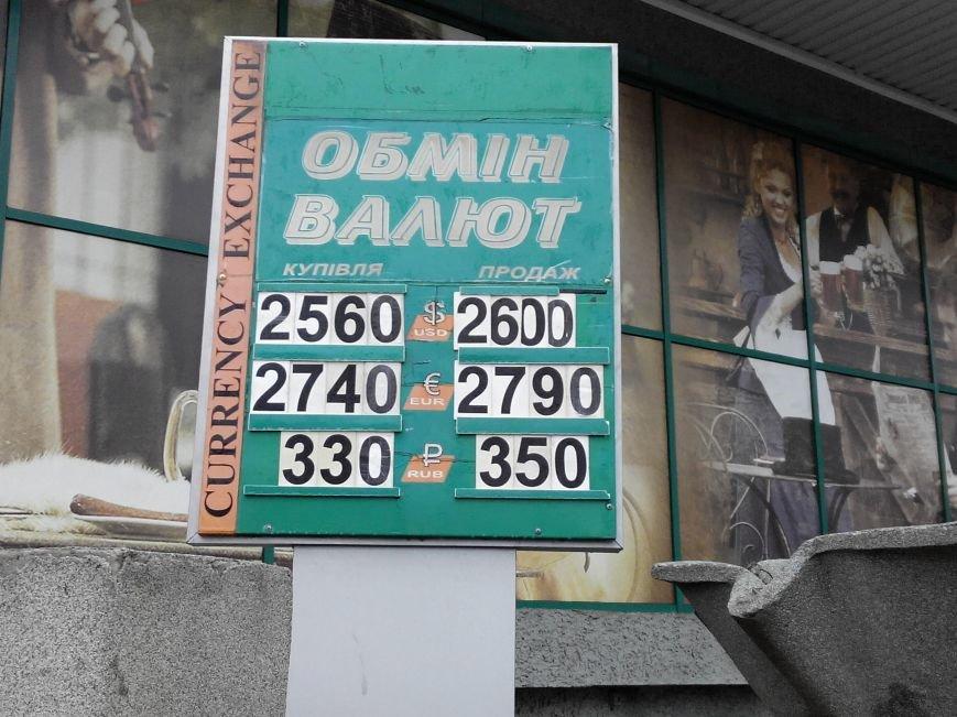 Доллар на черном рынке Николаева продолжил рост (ФОТОФАКТ) (фото) - фото 1