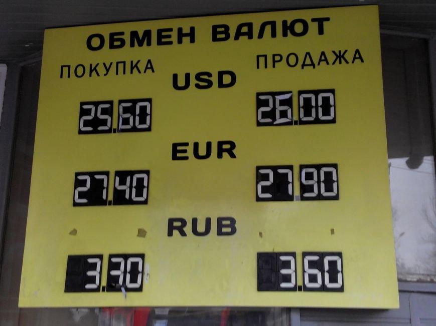 Доллар на черном рынке Николаева продолжил рост (ФОТОФАКТ) (фото) - фото 3