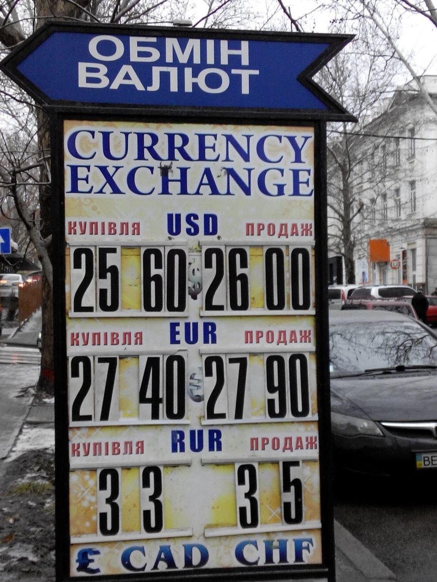 Доллар на черном рынке Николаева продолжил рост (ФОТОФАКТ) (фото) - фото 5