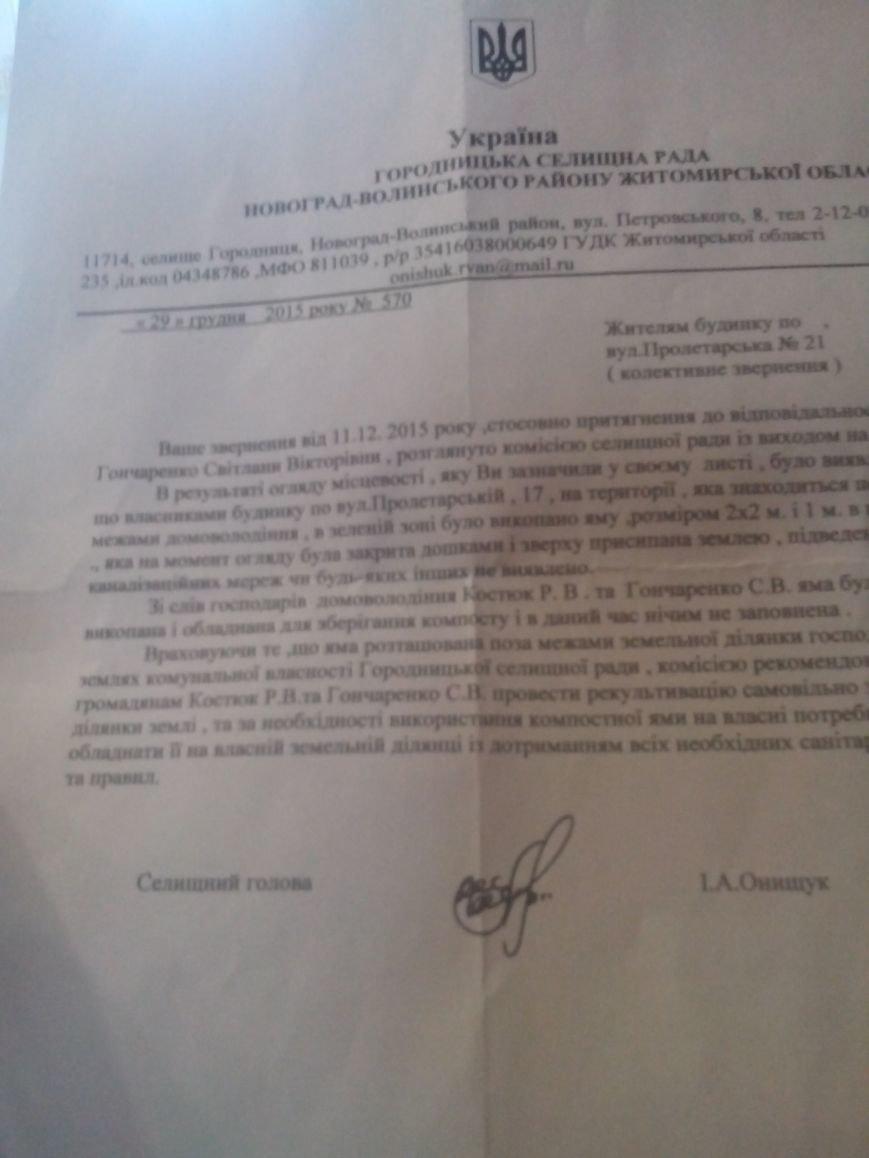 Загроза забруднення Случі нечистотами у Новоград-Волинському районі, фото-1