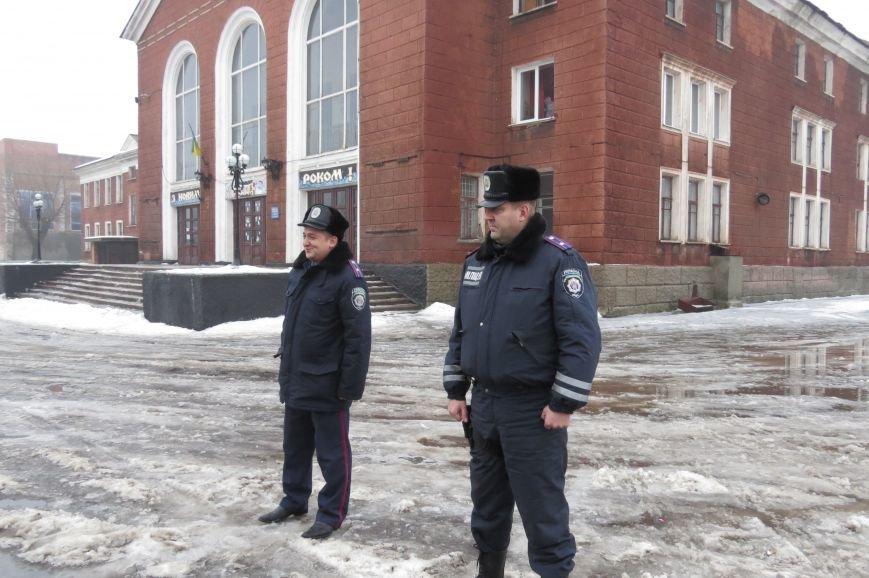 Димитровские правоохранители проинструктированы и готовы «служить и защищать» (фото) - фото 1
