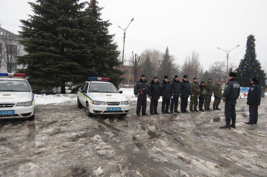 Димитровские правоохранители проинструктированы и готовы «служить и защищать» (фото) - фото 2