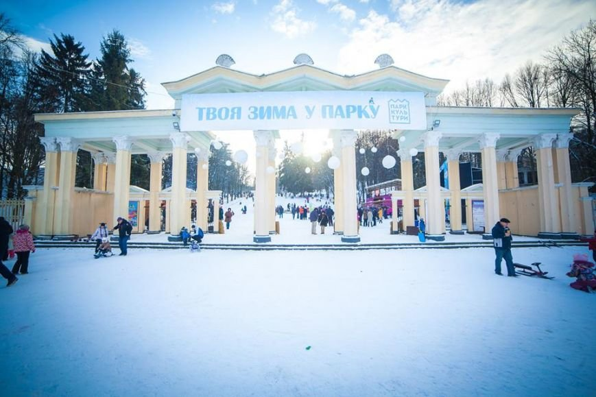 У Парку культури стартував сезон катання на санчатах (ФОТОРЕПОРТАЖ), фото-5