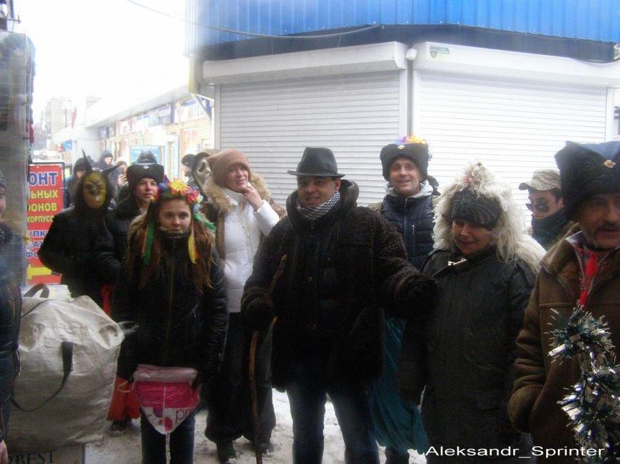 Криворожские активисты наколядовали 600 гривен на нужды бойцов АТО (ФОТО) (фото) - фото 1