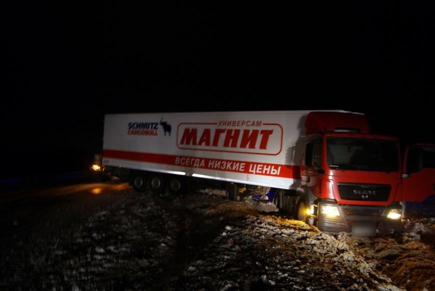 Не далеко от Новошахтинска на М4