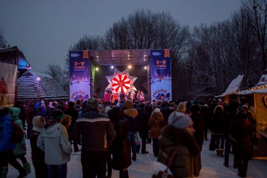 Різдво у Львові: як українці відзначали різдвяні свята у нашому місті (ФОТОРЕПОРТАЖ) (фото) - фото 8